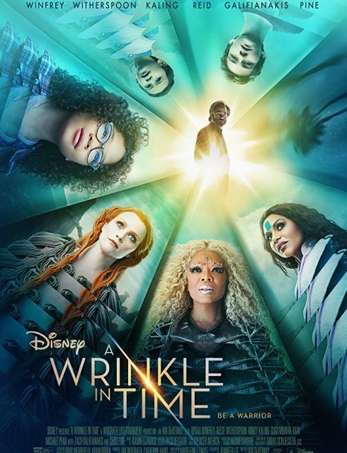 Family Movie: A Wrin