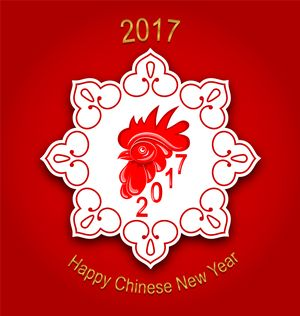 Chinese New Year Cel