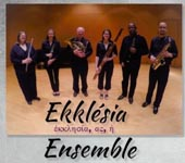 Chamber Music with E