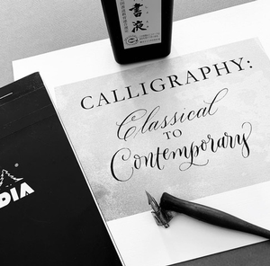Calligraphy: From Cl